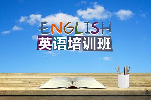"""外籍教师乱象:应尽快清理""""黑外教"""",净化外籍教师队伍"""