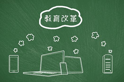 聚焦两会丨语文阅读的标准答案是否合理?俞敏洪、马化腾、丁磊的教育建议