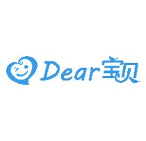 Dear宝贝