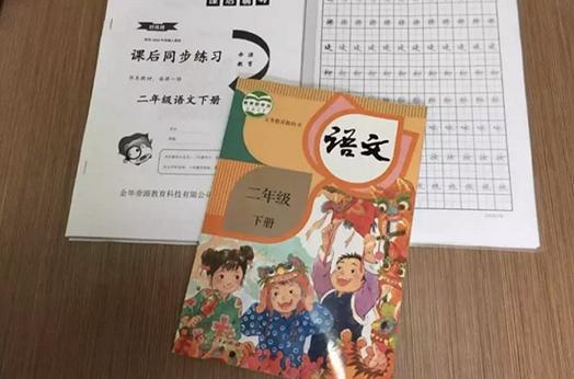教育部通知:2019年秋季中小学启用新教材!新语文教材需要这样学