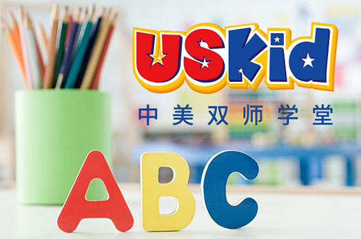 USKid翟少成:用匠心打造适合中国儿童的国际教育产品