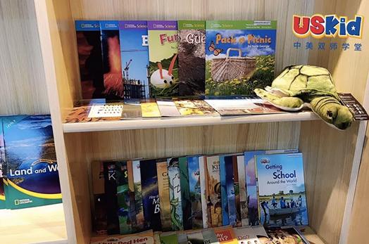 让孩子用英语探索世界:USKid中美双师学堂给孩子准备了什么?