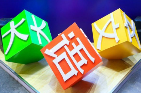 弘闻大语文加盟 提供语文学科和优质教育