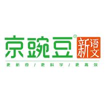 京豌豆语文