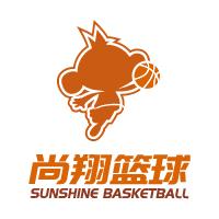 尚翔篮球少儿运动馆