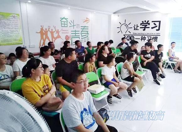艾宾浩斯智能教育河北省青县分校:艾宾浩斯让我绝地逢生