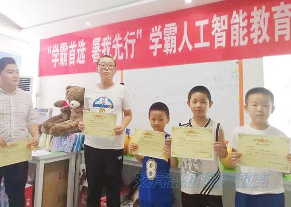 艾宾浩斯智能教育河北省青县分校:艾宾浩斯让我绝地逢生2