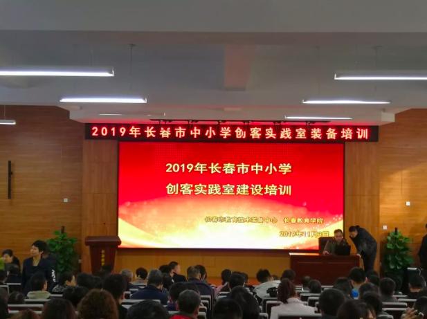 寓乐湾科学教育加盟