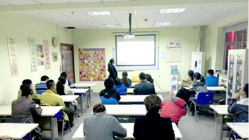 青少年教育网