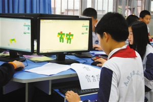 贝尔少儿编程加盟 有趣丰富的课程对孩子更有吸引力