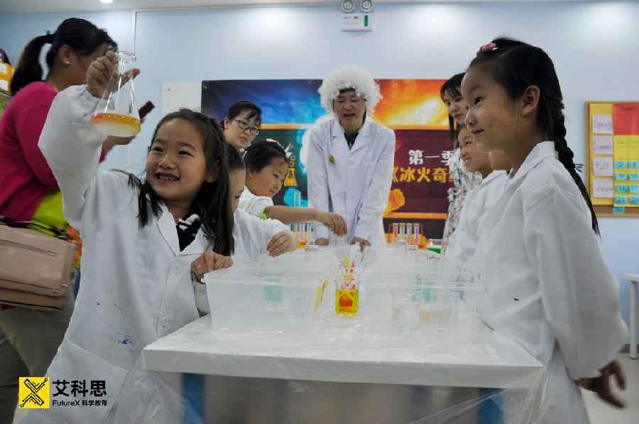 艾科思科学教育加盟