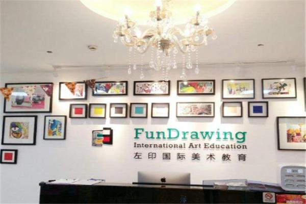 左印国际美术教育加盟怎么样?